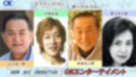 4人並び広告.jpg