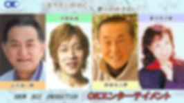 4人並び広告 別ver.jpg