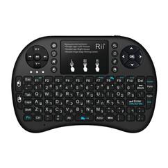 Wireless Multimedia Keyboards