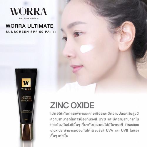 Worra Sunscreen_๑๗๑๑๑๙_0020.jpg