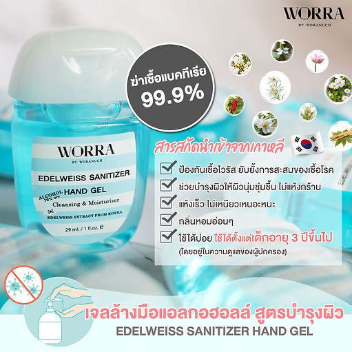 worra_675_2.jpg