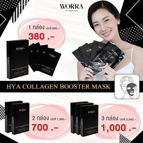 WORRA Hya collagen booster mask