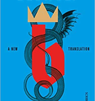 BEOWULF: A NEW TRANSLATION.