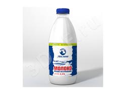 milk25