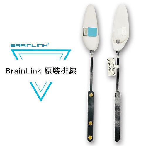 【BrainLink 原裝排線】腦波儀 勝宏 專注 放鬆 情緒 人機介面 腦機介面