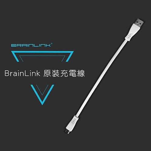 【BrainLink 原裝充電線】腦波儀 勝宏 專注 放鬆 情緒 RawData 腦機介面