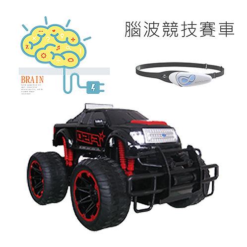 【腦波競技賽車-60Hz】含1台BrainLink舒適型腦波儀  勝宏 娛樂 玩具 模型 意念 專注 操控