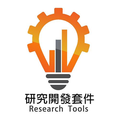 【研究開發套件Research Tools】腦波儀 勝宏 軟體開發 程式設計 SDK 範例 腦波 學術 研究 C++ JAVA 開發
