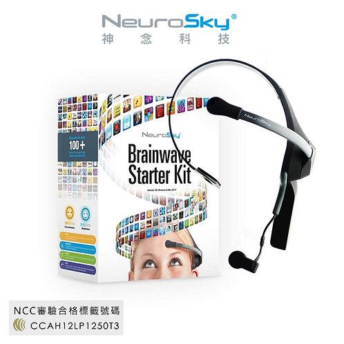 【Brainwave Starter Kit 2 腦波儀-60Hz】腦波儀 勝宏 神念科技 腦機介面 EEG 專注 放鬆 RawData Neurosky