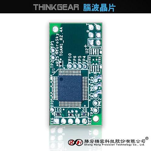 【ThinkGear 腦波晶片-60Hz】腦波儀 勝宏 神念科技 NeuroSky 腦波模組 TGAM 套件 開發 設計