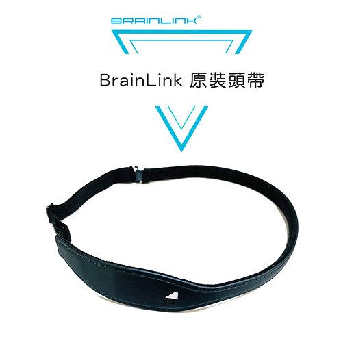 【BrainLink 原裝頭帶】腦波儀 勝宏 專注 放鬆 情緒 人機介面 腦機介面