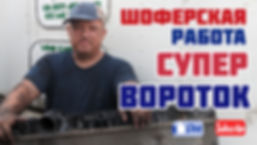 "<img alt = ""дальнобойпосша""> <img alt = ""dalnoboy usa"">"