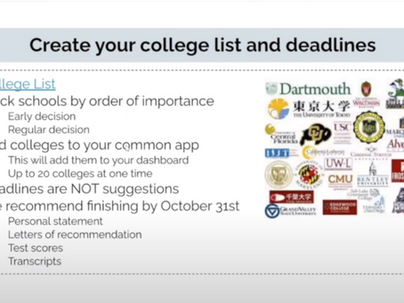 Common Application Do's & Dont's 2021