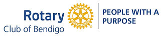 Rotary Club Logo 2 - large.jpg