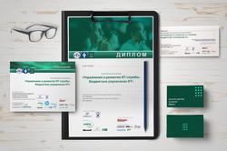 brand Identity de for business forum