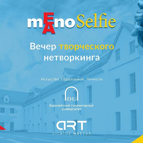 IV MenoSelfie Искусство, образование, личность.
