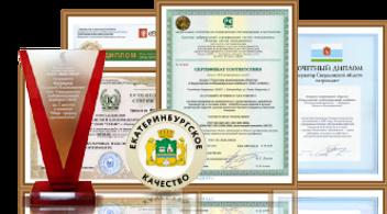 sertifikaty_edited.png