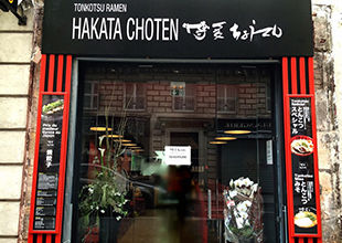 ph-hakata-1.jpg
