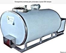 ohladitel-moloka-dlya-ustanovki-v-kuzov-