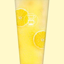 Yuzu Lemonade Fizz
