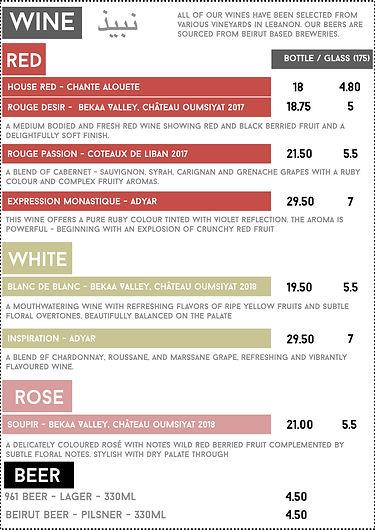 Paper menu.001.jpeg