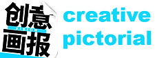 creative pictorial logo2.png