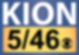 KION logo BUG.png
