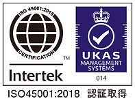 ISO45001_2018_purple.jpg
