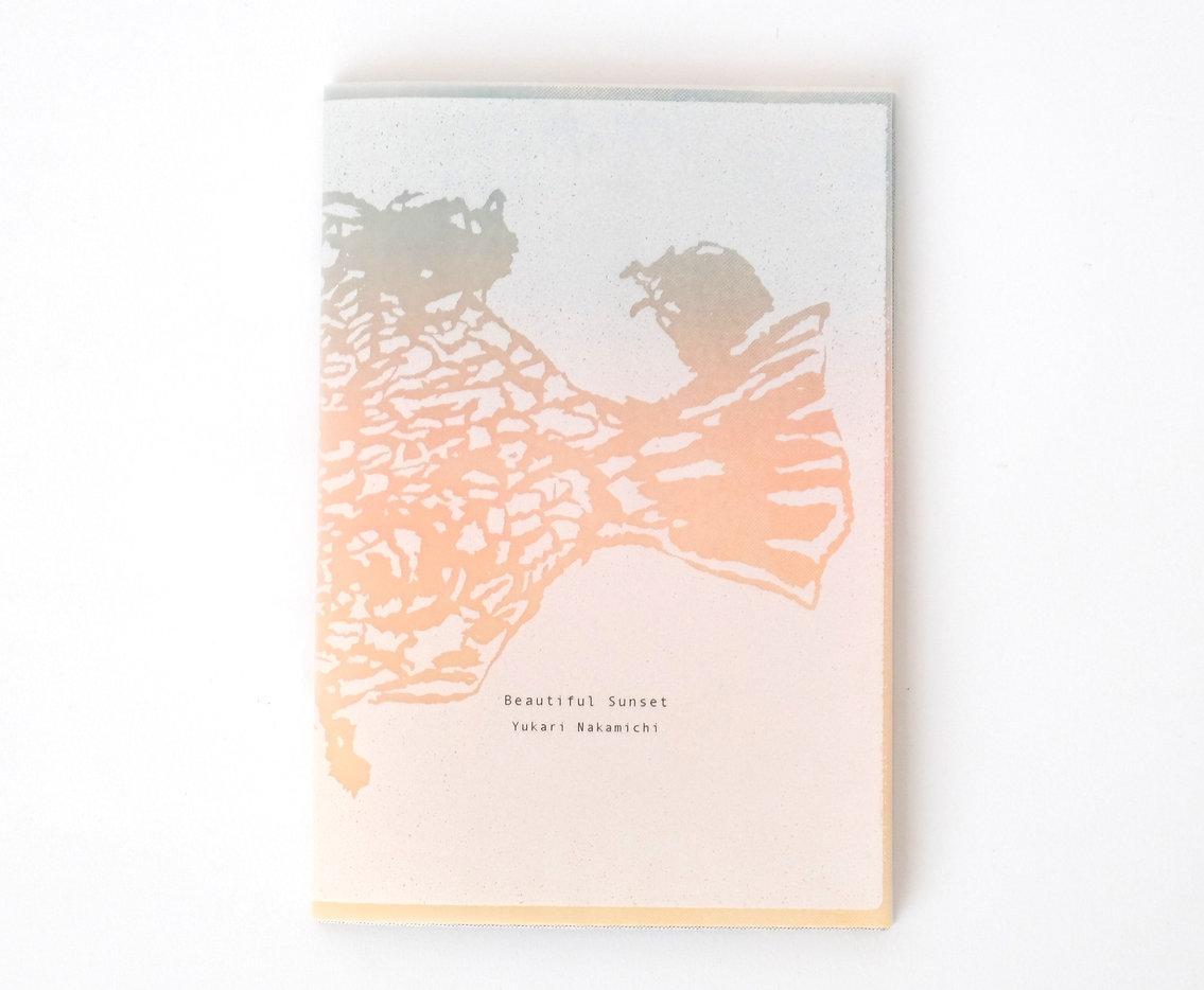 beautifulsunset-book(front2)-yukari naka