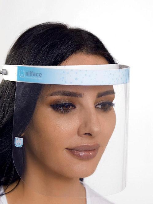 Gesichtsschutz  verstellbares Visier - inkl.  Ersatz-Visier