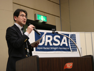 2018年北海道コンベンション