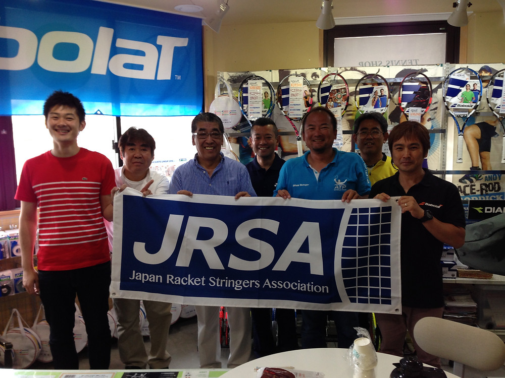 JRSA 242.JPG