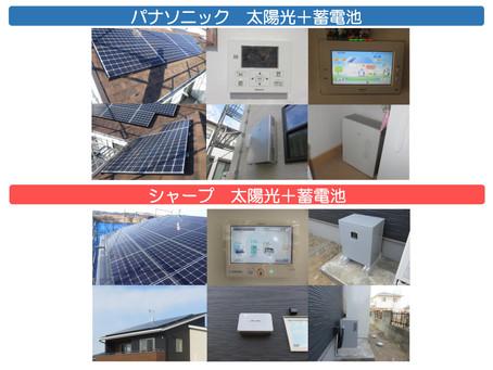 太陽光+蓄電池設置、続々と増えています!