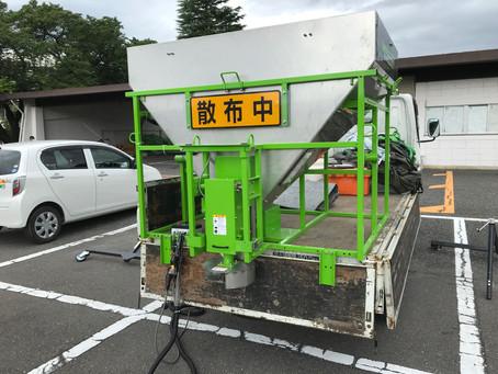 長野県に凍結防止剤散布機の推進に行ってきました!