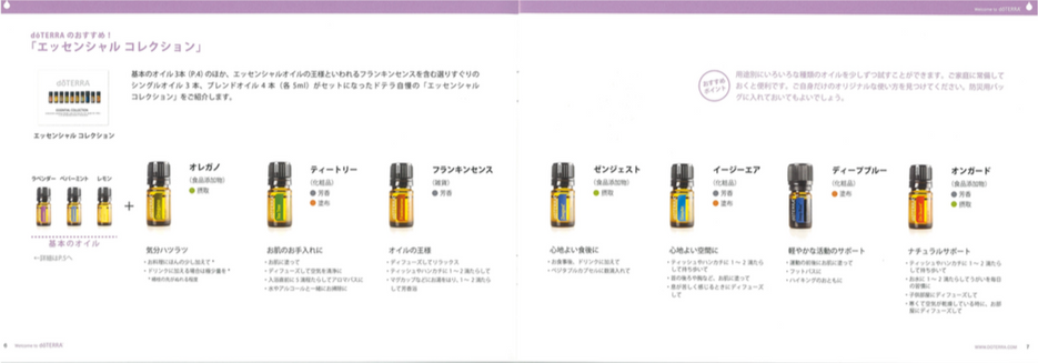 welcometodoterra-7.png