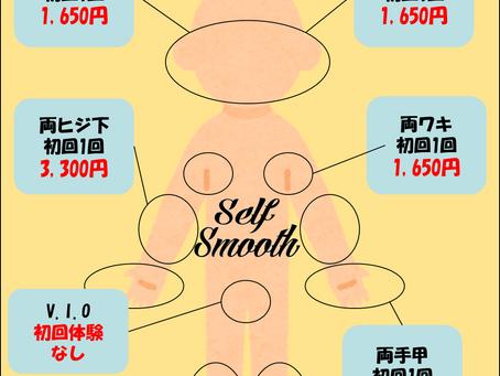 SelfSmoothで見るメンズ脱毛の実態と傾向④(初回来店時の傾向)