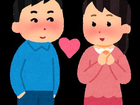 大学生の恋愛事情