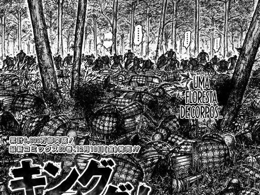 Capítulo 663 : Rumores de Kyoukai