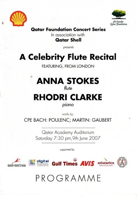 Qatar Foundation Concert Series-Anna Stokes Flute