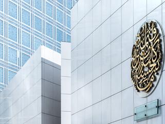 Institut du Monde Arabe - France