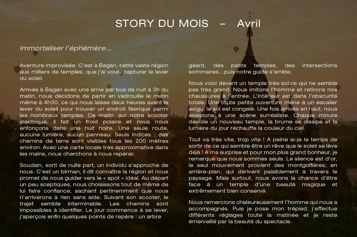 Story Avril