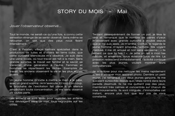 Story Mai