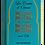 Thumbnail: LES CONTES D'ORIENT - EDP 50 ML