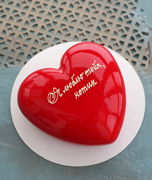 Торт на 6-8 человек в форме сердца (классического)