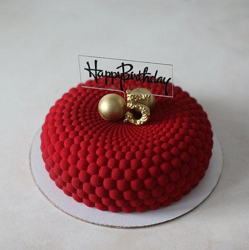 Торт на 8-10 человек с цифрой и топпером