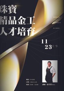 金工-01.jpg