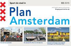 planam-03-2015-web-1.jpg