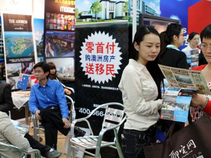 Chinese buying Australian real estate tops foreign investment, report says