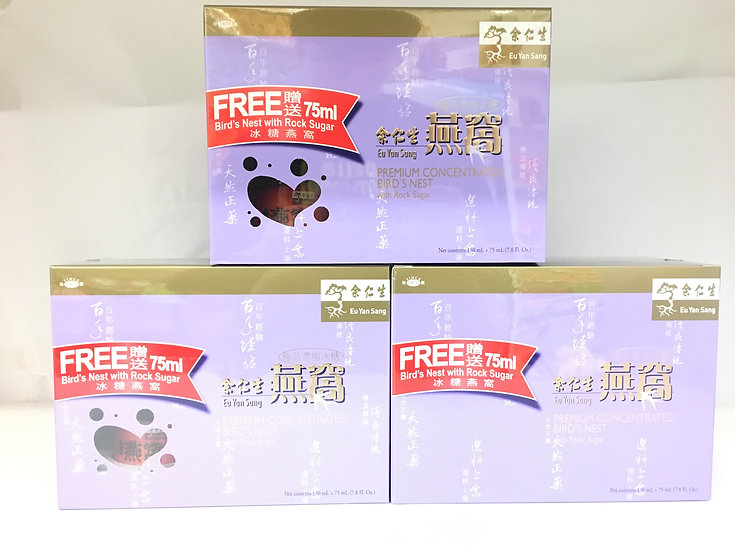 Eu Yan Sang Premium Concentrated Bird's Nest With Rock Sugar (150ml + 75ml)