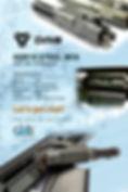 Steel BCG Announcement.jpg